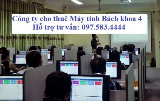 Thuê Máy Tính Tập huấn chuyển giao phần mềm Tỉnh Phú Thọ
